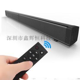 普智捷LP-09蓝牙音箱插卡遥控蓝牙音箱 家庭挂壁式蓝牙音箱低音炮