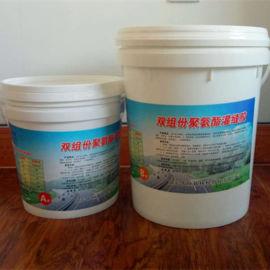青岛wh360型路面聚氨酯液体冷灌缝胶
