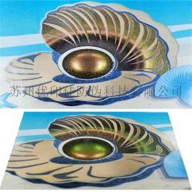 左右光柱变色防伪磁性油墨 上下角度立体变色防伪油墨