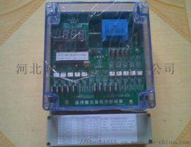 MCC-L-18程序脉冲控制仪厂家直销可定制