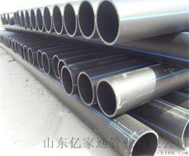 山东 农田灌溉PE管材管件厂家