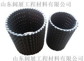 硬式透水管 塑料盲沟 排水管 排水集水管