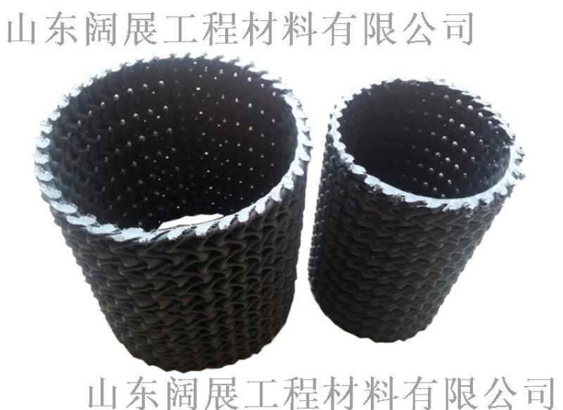 硬式透水管 塑料盲溝 排水管 排水集水管