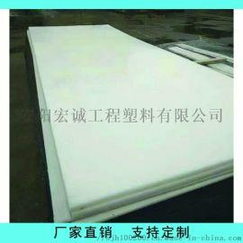 UHMW-PE超高分子量聚乙烯衬板耐磨衬板