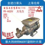 進口400升流量泵配大馬力370W單相電機馬達
