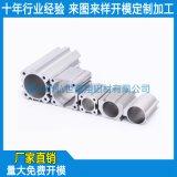 来样定制铝管材 铝圆管 气缸管铝型材 工业气缸铝筒