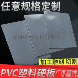 pvc垫板雕刻机台面板