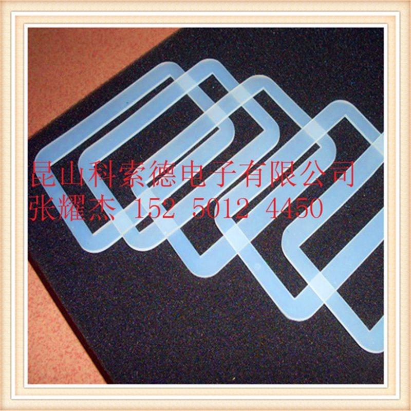 青岛圆形硅胶垫片、透明硅胶垫片、密封硅胶垫片