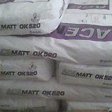 德固赛消光粉 OK520 二氧化硅消光剂