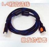 HDMI高清数据线