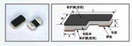 KOA电流检测电阻TLR 1E