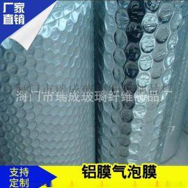 杭州隔热布隔热布厂家 铝箔气泡隔热保温材铝箔气泡膜