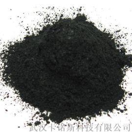 超细微高纯度石墨粉厂家 可零售