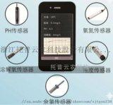 水质在线自动监测仪,多参数水质检测仪