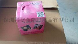 盒抽广告纸巾低价定制厂家