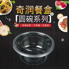 一次性360ML圆形汤碗餐盒外包送餐打包餐盒