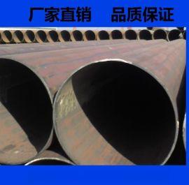 佛山高频焊接钢管 螺旋焊管大口径 规格齐全