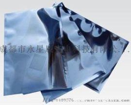 成都防静电袋平口屏蔽袋透明充电器耳机数据线包装