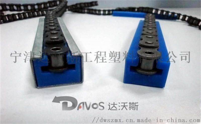 PE导轨A堰口PE导轨APE导轨生产工厂