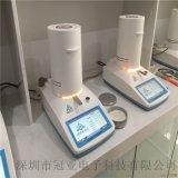 石膏结晶水水分测定仪/石膏附着水水分检测仪参数