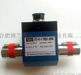 高精度轉矩轉速感測器BTQ-407動態扭矩感測器