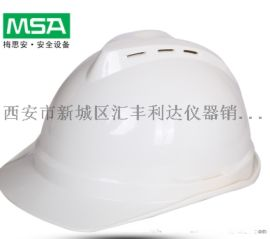 白银哪里有 工地施工安全帽18821770521