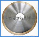 厂家直销青铜超薄钻石锯片|电子元件晶硅非晶体切割片