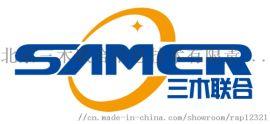 EMC  AVAMAR重复数据消除备份软件和系统
