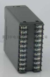 宇电AI-3013D5型8点继电器输出模块