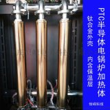 PTC半导体水电分离液体加热器 电采暖炉加热体