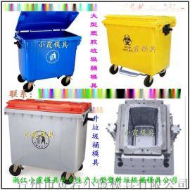 15升注塑垃圾车模具加工生产