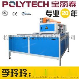 高品质合成树脂瓦生产线/高效挤出设备/塑料瓦设备