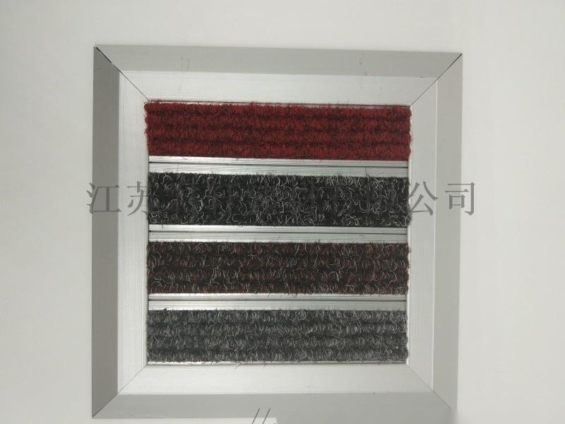 上海变形缝厂家直销铝合金防尘地垫