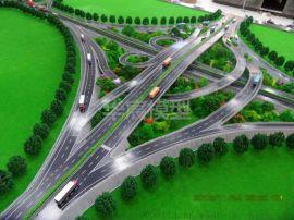制作交通枢纽沙盘模型 高速公路沙盘 桥梁模型订制