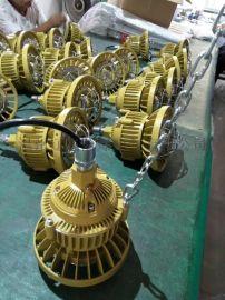 BAD81-150W一体式防爆照明灯