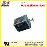 储物柜电磁锁推拉式 BS-0520S-01