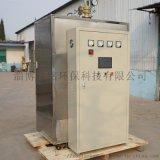 工業用電加熱蒸汽鍋爐品牌 佳銘牌電加熱立式蒸汽鍋爐