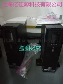 艾默生ups电源20kva上海直销