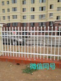 包头锌钢护栏 呼市锌钢护栏 内蒙古锌钢护栏 安和安泰批发为主