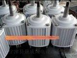 5千瓦低轉速風力發電機水準軸離網家用風力發電機