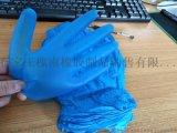 一次性有粉PVC手套