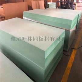 专业生产绿色防潮中密度板780密度防潮纤维板