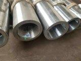 现货供应宝钢20G高压合金管  12Cr1MoVG高压合金管