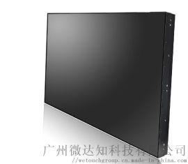 49寸拼接屏 8mm拼縫 電視背景牆 監控大屏
