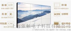 49寸监控大屏幕(3.5mm)
