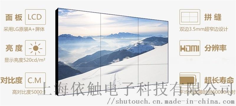 49寸監控大螢幕(3.5mm)