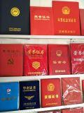 杭州學院榮譽證書定製