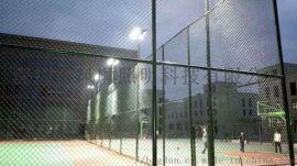 室外篮球场  照明灯 球场  投射灯LED球场灯具