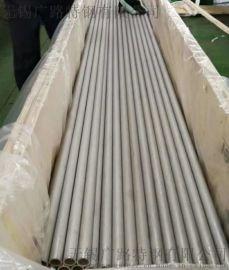 耐高温锅炉管1.4922 (X20CrMoV11-1)不锈钢无缝管