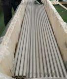 耐高溫鍋爐管1.4922 (X20CrMoV11-1)不鏽鋼無縫管
